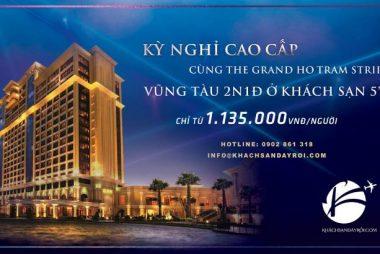 Banner của một khách sạn được đăng tải trên các website
